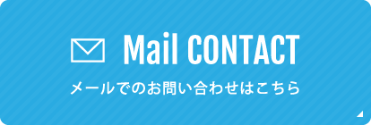 Mail CONTACT